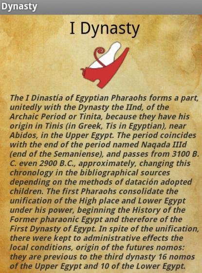 Pharaohs of Egypt- screenshot
