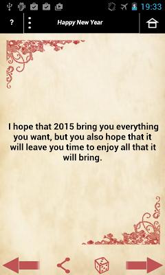 Messages - screenshot