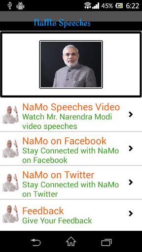 Narendra Modi Video Speeches