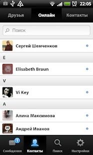App VK Chat APK for Windows Phone