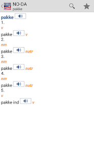 Norwegian<>Danish Dictionary- screenshot thumbnail
