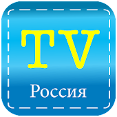 RuTV Russia TV