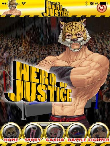 無料纸牌AppのHero of Justice|記事Game