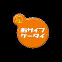 おサイフケータイ アプリ logo
