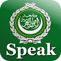 Speak Arabic logo