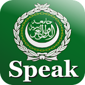 Speak Arabic