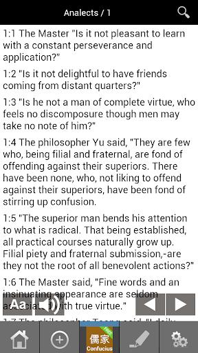 Confucius Quotes Confucianism for PC