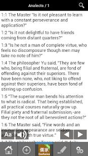 玩書籍App|Confucius Quotes Confucianism免費|APP試玩
