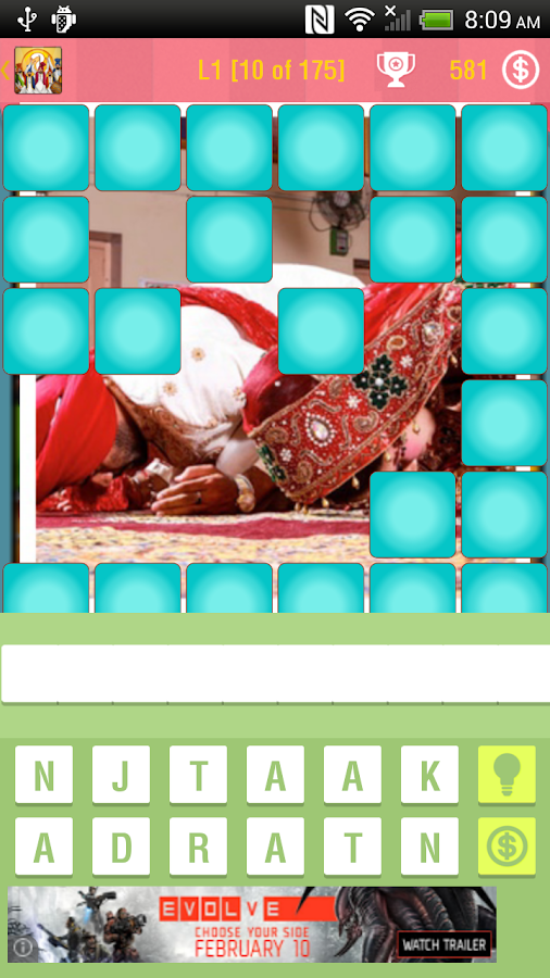 Oye Punjabi Quiz- screenshot