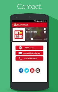HIT RADIO- screenshot thumbnail