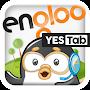 YBM잉글루-온라인학습 i잉글루 - YES Tab 전용
