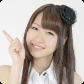 ピー☆スカットAIRA公式ファンアプリ