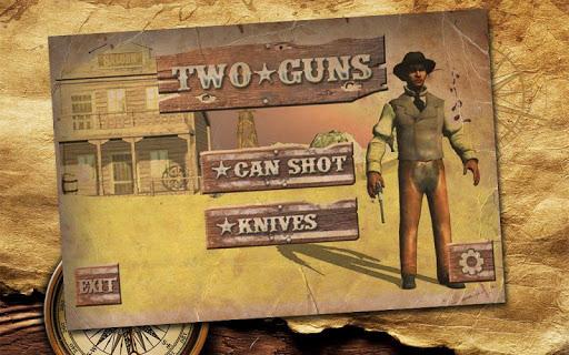 【免費模擬App】Two Guns-APP點子