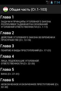 Lastest Уголовный кодекс Таджикистана APK for Android