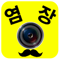 angry camera for kakao