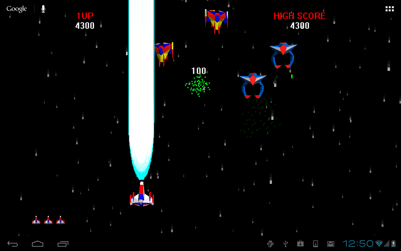Galaga Wallpaper