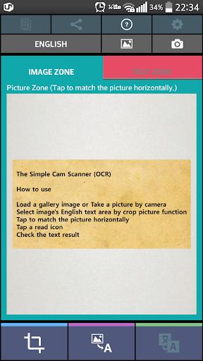 簡單的文本掃描儀(OCR)將圖像轉換為文本