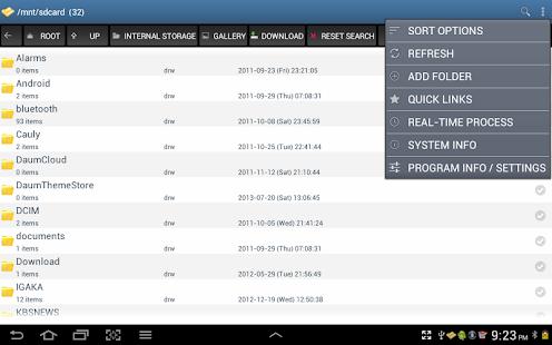 【免費生產應用App】SmartWho文件管理器專業版-APP點子