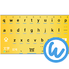 Tanpopo keyboard image icon