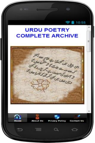 Urdu Poetry Archive