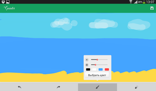 Paint for Android- screenshot thumbnail