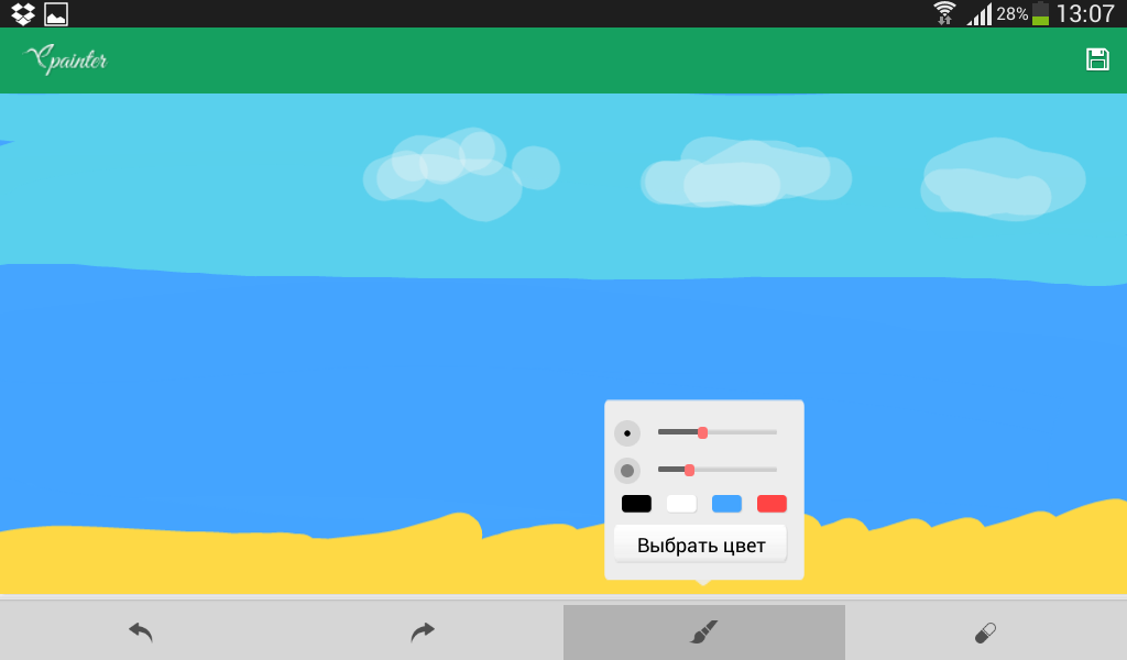 Paint for Android- screenshot