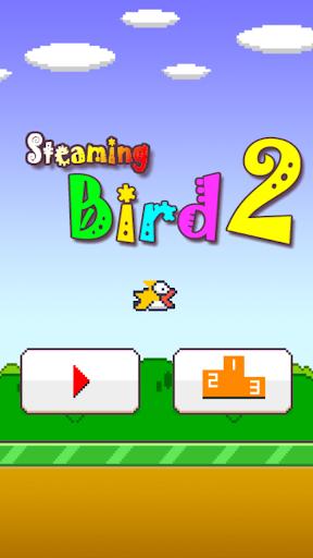 Steaming Bird 2