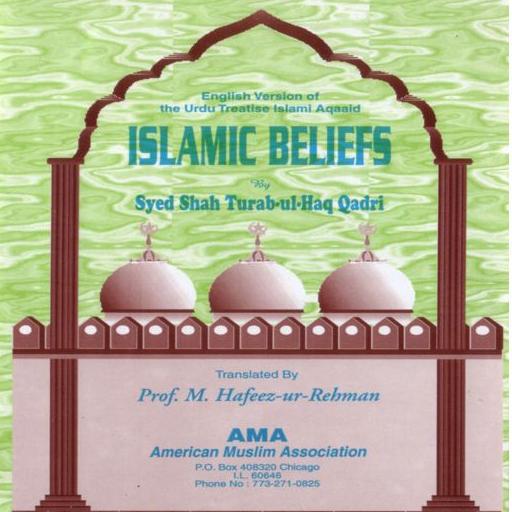 Islamic Beliefs LOGO-APP點子