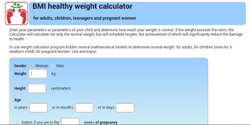 Healthy Weight Calculator