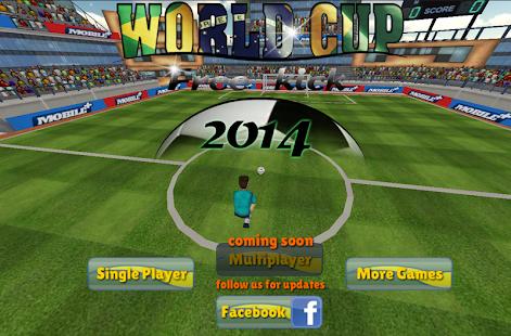 世界杯任意球2014