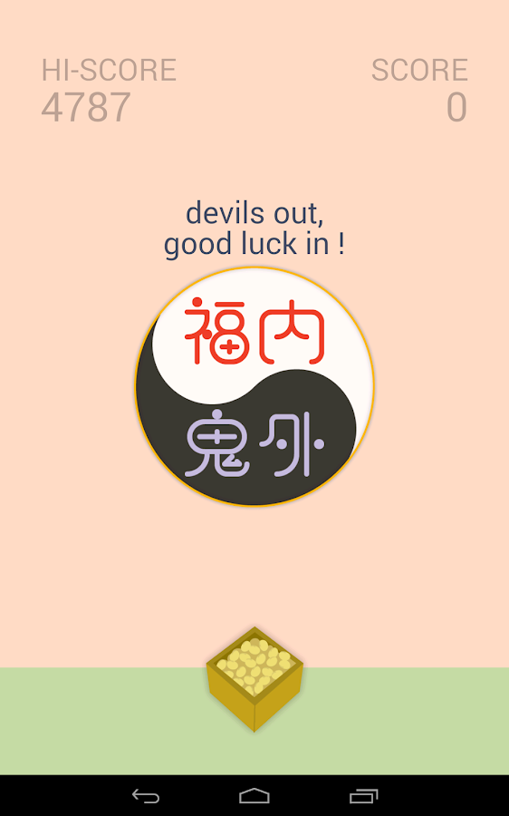 devils out, good luck in !- screenshot