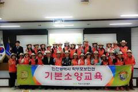 인천 학부모연합회