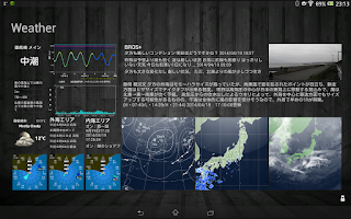 Screenshot of SquareHome.Tablet (Launcher)