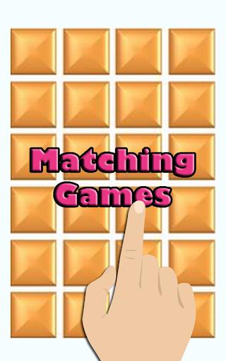 【免費解謎App】配對遊戲-APP點子