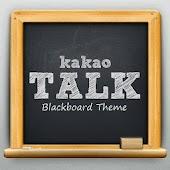 KakaoTalk Theme - Blackboard