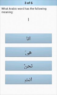 Arabic 1- screenshot thumbnail
