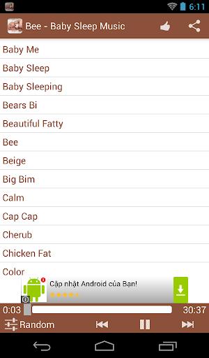玩免費健康APP|下載宝宝睡眠的音乐 app不用錢|硬是要APP