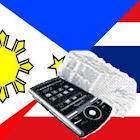 Thai Tagalog Dictionary icon
