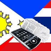 Thai Tagalog Dictionary