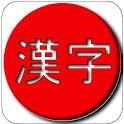 1, 2, 3000 Kanji Free icon