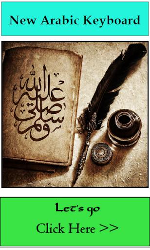 玩工具App|新的阿拉伯語鍵盤免費|APP試玩