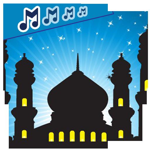 اروع الرنات الاسلامية 音樂 App LOGO-APP試玩