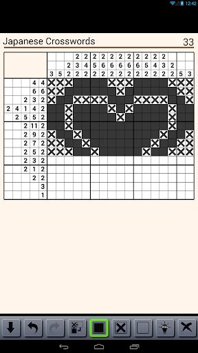 免費下載拼字APP|100 in 1 Puzzles app開箱文|APP開箱王