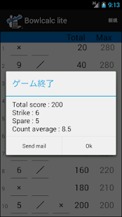 Bowl電卓 Bowlcalc lite- screenshot thumbnail