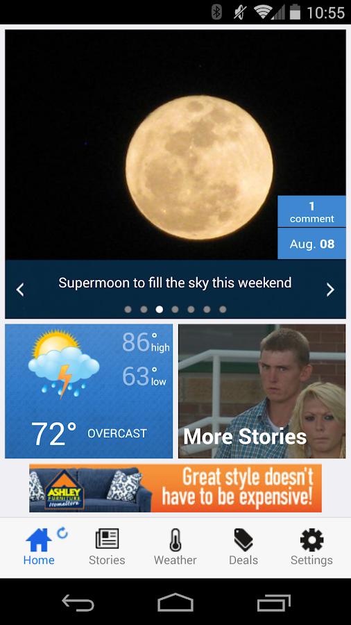 ProNews 7 - screenshot