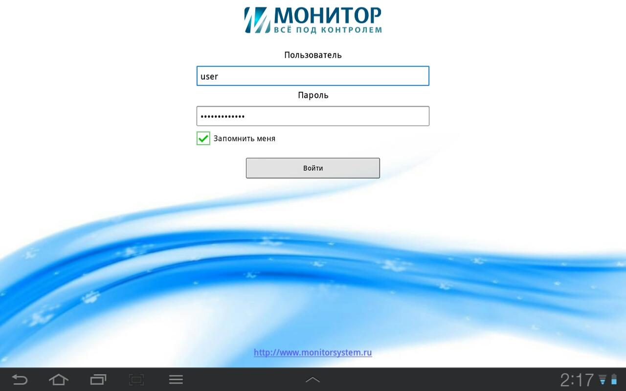 Монитор.Клиент- screenshot
