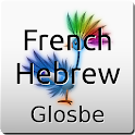 French-Hebrew Dictionary