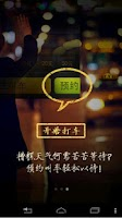 Screenshot of Taxi Sweet
