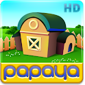 Papaya Farm HD logo