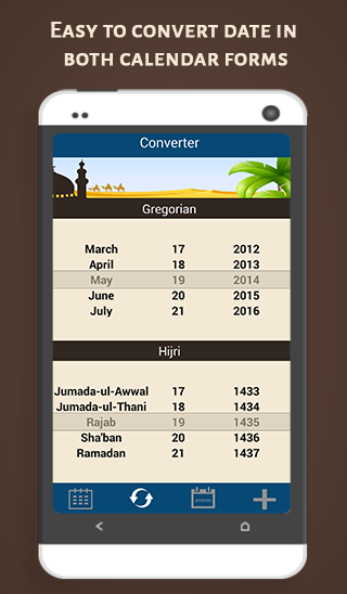 Islamic Hijri Calendar- screenshot